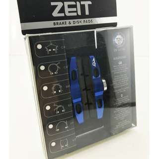 ZEIT aluminum CNC bare empty lightweight mountain bike V-brake shoes brake pads + Brake combination limited time special price