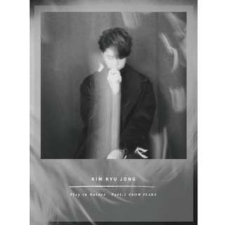 KIM KYU JONG 2ND SINGLE ALBUM - PLAY IN NATURE PART.3 SNOW FLAKE