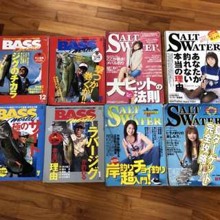 4 Bass World and 4 Salt water fishing magazines