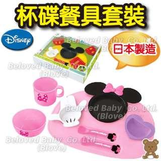 Blove Disney 米奇 米妮 兒童餐具 碗 叉匙 幼兒 BB 嬰兒 生日禮物 杯碟餐具套裝 #WDYN2
