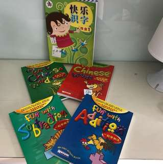 Practice books for kids - Preschool or P1/2