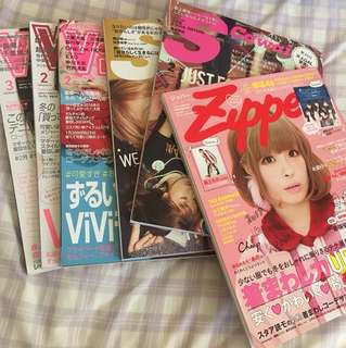 Japanese magazines Scawaii Vivi Popteen