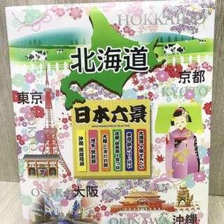 日本六景賀年禮盒