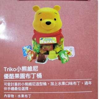 台灣代購 2018年賀年禮盒 小熊維尼 2台灣直送 順豐到付運費