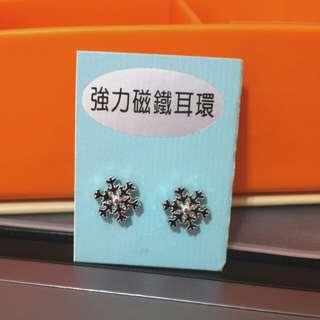 磁鐵耳環(雪花) #大掃除五折