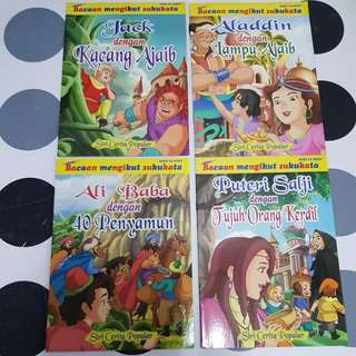 Malay children's story books (4 titles)