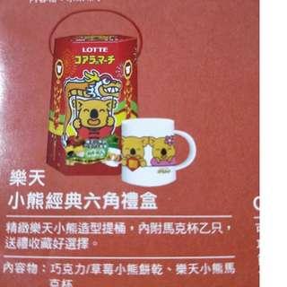 台灣代購 2018年賀年禮盒 樂天熊連杯 台灣直送 順豐到付運費