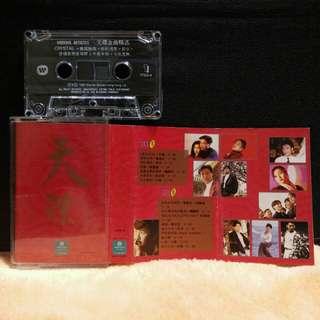 华纳天碟:(1992) 华纳卡带