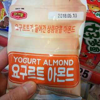 Yogurt almond