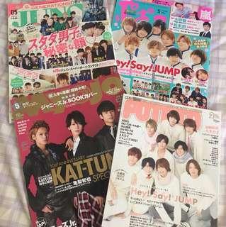Japanese magazines myojo junon potato popolo