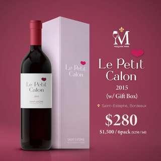 情人節 法國紅酒 禮盒 Le Petit Calon 2015