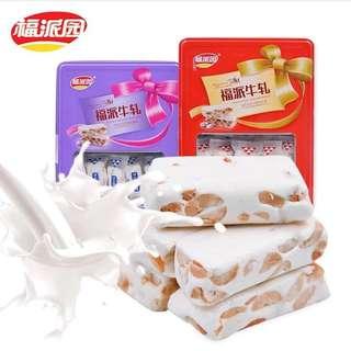福派園 牛軋糖 鐵盒 208g