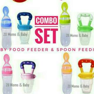 Combo baby squeeze spoon feeder+baby bite fruit food feeder