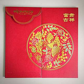 EQ Insurance Red Packet