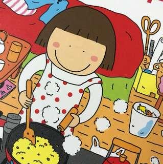 高木直子 27本书 Takagi Naoko