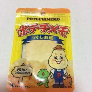 仿薯片Memo紙