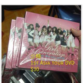 少女時代1st Asia tour dvd