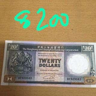 舊$20 舊鈔