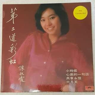 陳秋霞黑胶唱片  第2道彩虹