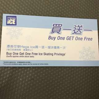 包郵送/買值$50 溜冰入場的買一送一券, ice skating buy one get one free ticket worth$50