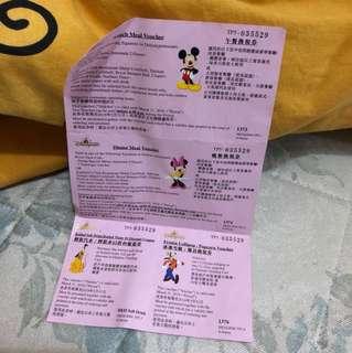 迪士尼門票/換領卷/優惠卷/coupon