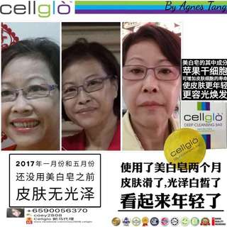 Cellglo 美白皂~ 一片可切成四–八小片使用,可用来洗头,洗脸,刷牙,洗身体,清洗下体。性质温和,刚出世的宝宝都能使用,对于患有湿疹或皮肤敏感+痘痘的朋友皆可使用 🎀WeChat : coey2808 🌸Facebook:http://www.facebook.com/coey2808.cellglo
