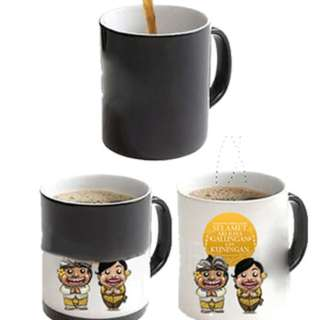 Mug Bunglon Murah: Mug Bunglon
