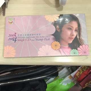 香港郵政發行,陳慧琳唱郵集