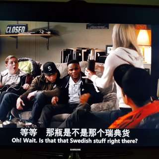 Samsung tv 46 inch (3 years)