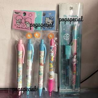 Sanrio Mechanical Pencil Set