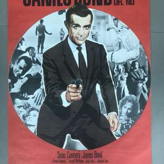 Original poster James Bond 007 Rolex Dr No 1962