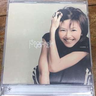 Yanzi English album