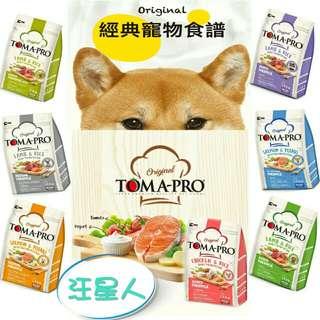 🆕新包裝   《優格》經典寵物食譜系列 犬貓乾糧  🔔全系列藜麥添加