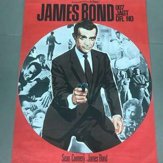 Original poster James Bond 007 Rolex Dr No 1962 Rolex Patek