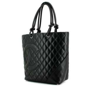 Chanel Cambon shopping bag