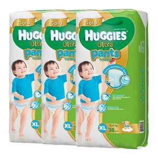 Huggies Ultra Pants XL 44pcs for Boy