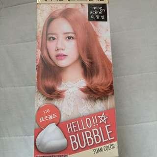 Mise En Scene Hello Bubble Rose Gold