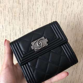 Chanel Boy short Wallet