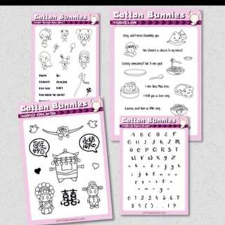 BN Cotton Bunnies Clear Photopolymer Stamps