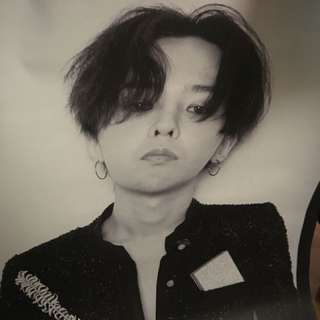 G-Dragon x Mademoiselle Chanel Poster