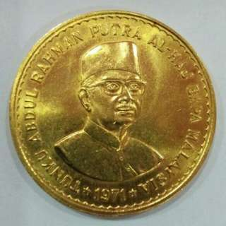RM100 Gold Coin 916