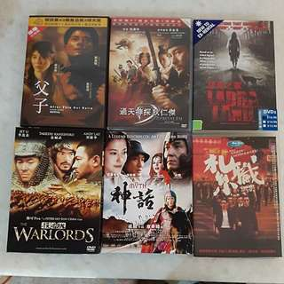 DVD movies $3 each. $12 for all.