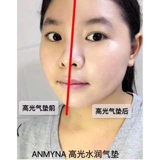 Anmyna安米娜高光水润气垫对比图