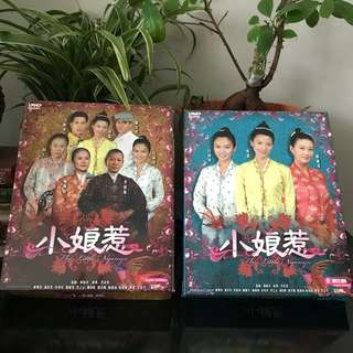 The Little Nyonya(小娘惹)DVDs