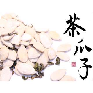 🚚 茶葉炒瓜子 (嚴選大顆南瓜籽加上茶葉烘炒配上熱茶 送禮自用兩相宜 年節禮盒