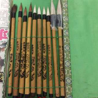 CHINESE CALLIGRAPHY BRUSHES set