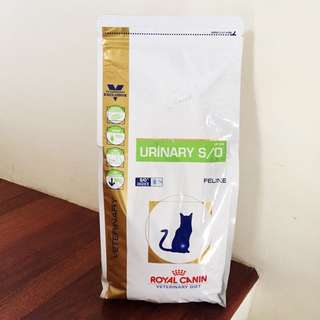 BN Royal Canin Urinary S/O Dry Cat Food