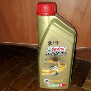 Castrol Engine Oil 4T