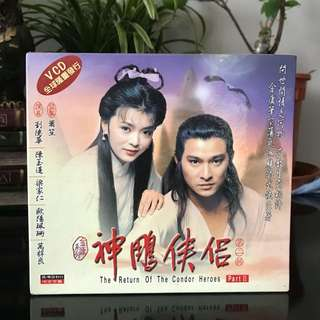 The Return Of The Condor Heroes神雕侠侣Part II(VCD)