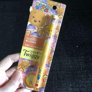Instock Disney Pooh and friends scissors
